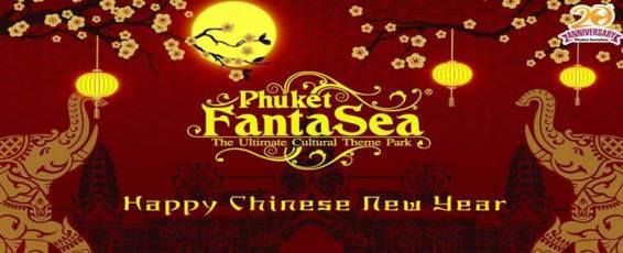 Chinese New Year Celebration at Phuket FantaSea