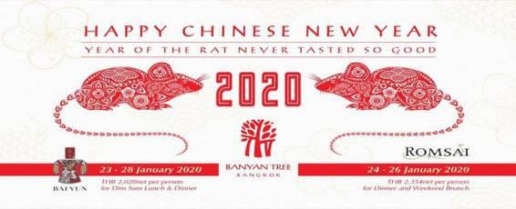 Chinese New Year at Banyan Tree