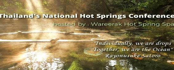 Thailand's National Hot Spring Conference
