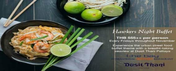 Hawkers' Night Buffet at Dusit Thani Pattaya