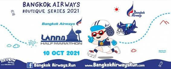 Bangkok Airways Lanna Half Marathon 2021