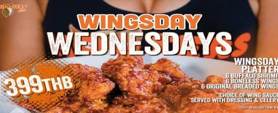 Hooters Wingsday Wednesday