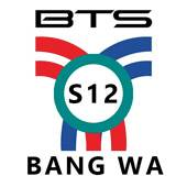 Bang Wa BTS Station