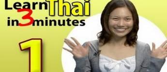 Learn Thai, Lesson 1