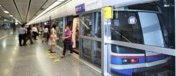 How to Use MRT Subway in Bangkok