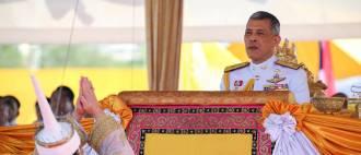 His Majesty Maha Vajiralongkorn