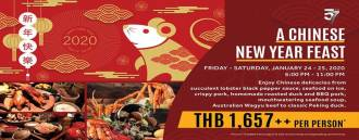 Chinese New Year Feast at Marriott Sukhumvit 57