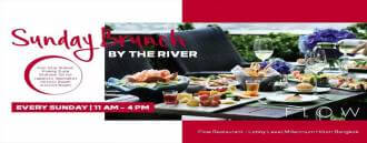 Sunday Brunch by the River at Flow Restaurant