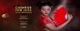 Chinese New Year of the Rat Weekend at The Club@Koi