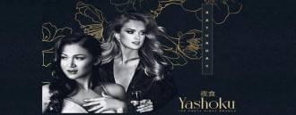 Yashoku - The Party Night Brunch at Zuma