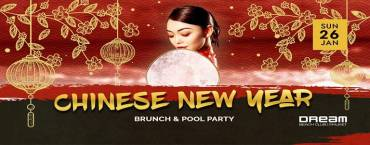 Chinese New Year Brunch & Pool Party