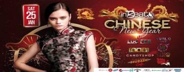 Chinese New Year at Lucifer Club Pattaya