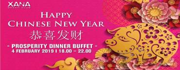 Chinese New Year's Eve Dinner Buffet
