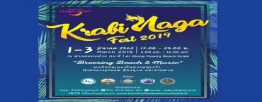 Krabi Naga Fest 2019