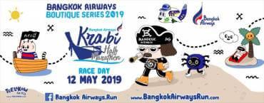Bangkok Airways Krabi Half Marathon 2019