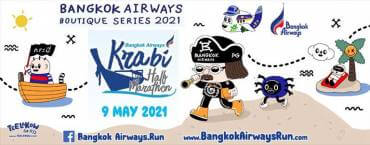 Bangkok Airways Krabi Half Marathon 2021