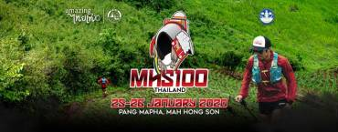 MHS 100 Thailand