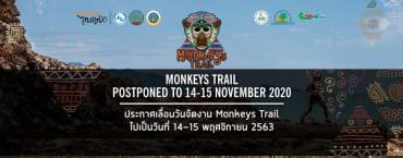 Monkeys Trail 2020