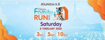 Origin Family Run 2020