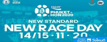 Pocari SWEAT Phukethon 2020