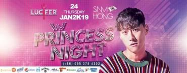 Princess Night w/ Sam Hong at Lucifer Club Pattaya