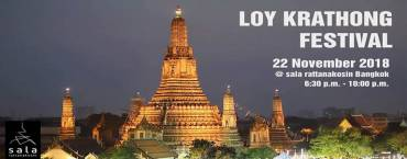 Loy Krathong Festival at Sala Rattanakosin