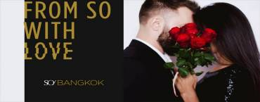 Valentine's Day : 6-course Dinner at Park Society