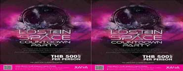 XANA Lost in Space Countdown Party