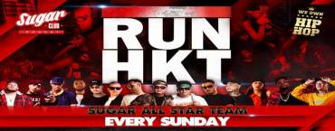 Sugar Phuket Presents: RUN HKT with Sugar All Star Team
