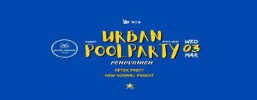 URBAN POOL PARTY   RENOVAMEN