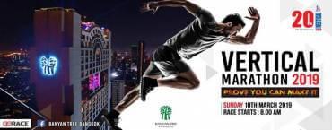 Vertical Marathon 2019 at Banyan Tree Bangkok