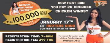 Hooters National Wing Eating Contest Round #1 Hooters Nana