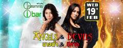 Club Insomnia & Ibar pres. Angels & Devils