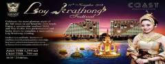 Loy Kratong Festival at Centara Grand Mirage